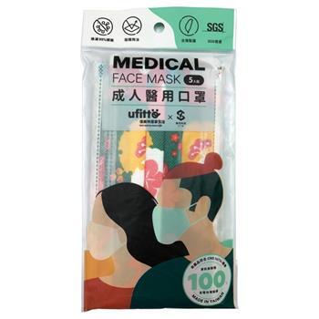 善存 醫用口罩(未滅菌)(雙鋼印)-成人平面 振袖京都(5入/包)