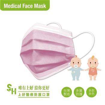 【上好生醫】幼幼醫療防護口罩50入-櫻花粉