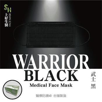 【上好生醫】成人醫療防護口罩50入-武士黑