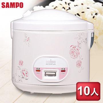 【SAMPO聲寶】10人份電子鍋 KS-AF10