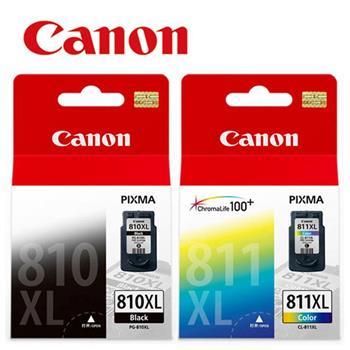 CANON PG-810XL+CL-811XL 原廠墨水超值組合包 (1黑+1彩)