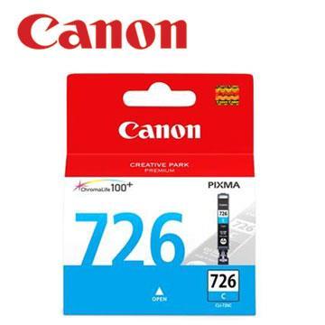 CANON CLI-726C 原廠藍色墨水匣