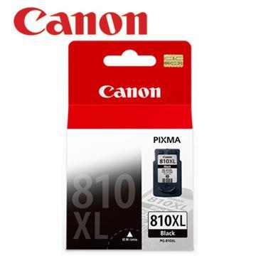 CANON PG-810XL 原廠黑色墨水匣