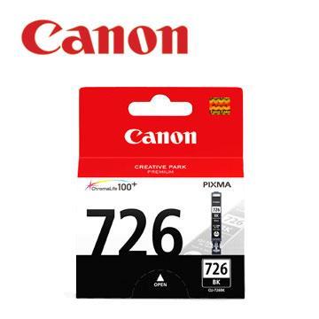CANON CLI-726BK 原廠淡黑色墨水匣
