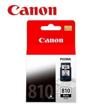 CANON PG-810 原廠黑色墨水匣