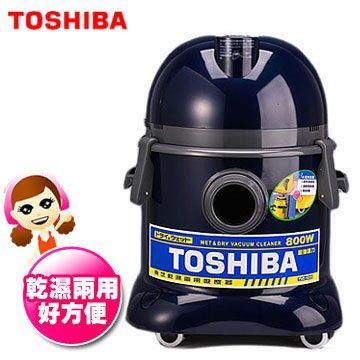TOSHIBA東芝乾濕兩用吸塵器TVC-1015