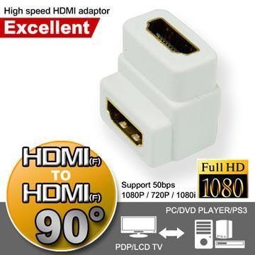 超穩定HDMI(母)對HDMI(母)極速轉接頭(90度)
