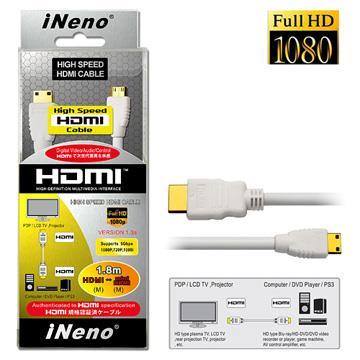 iNeno HDMI轉miniHDMI 1.8M 超高畫質傳輸線