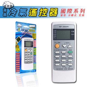 國際系列NP-8024液晶冷氣遙控器
