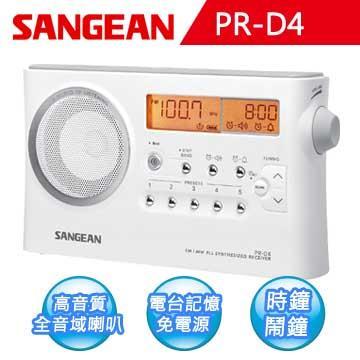 【山進SANGEAN】調頻FM / 調幅AM數位收音機 PR-D4