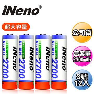 【日本iNeno】高容量鎳氫充電電池2700mAh(3號12入)