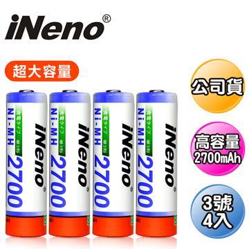 【日本iNeno】高容量鎳氫充電電池2700mAh(3號4入)