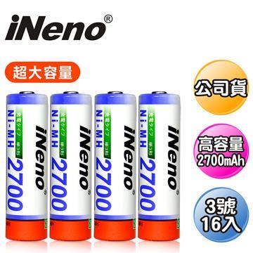 【日本iNeno】高容量鎳氫充電電池2700mAh(3號16入)
