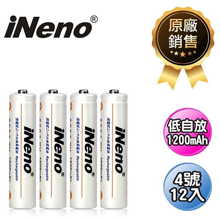 【日本iNeno】高容量鎳氫充電電池1100mAh(4號12入)