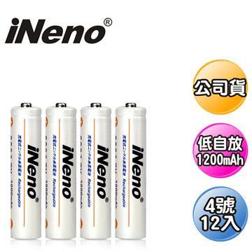 【日本iNeno】低自放鎳氫充電電池1200mAh(4號12入)