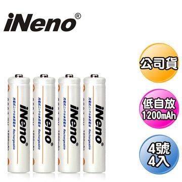 【日本iNeno】低自放鎳氫充電電池1200mAh(4號4入)
