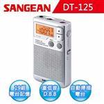 SANGEAN 山進二波段DT-125數位式口袋型收音機