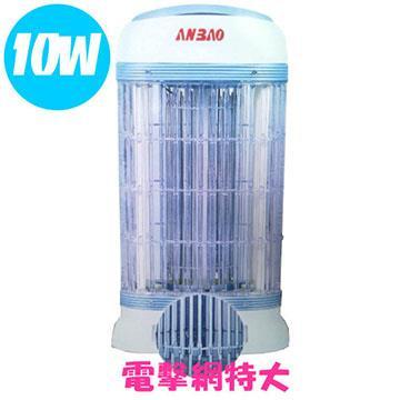 【安寶】電子捕蚊燈10W AB-8255