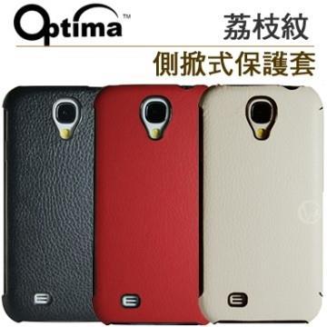 Optima 荔枝紋 Galaxy S4 纖薄 側掀式保護套