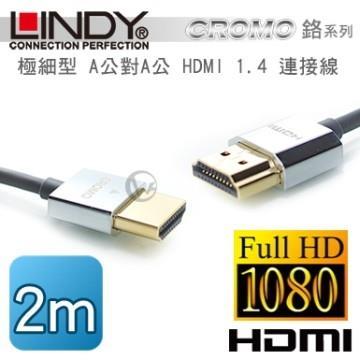 LINDY 林帝 極細型 A公對A公 HDMI 1.4 連接線 2m (41672)
