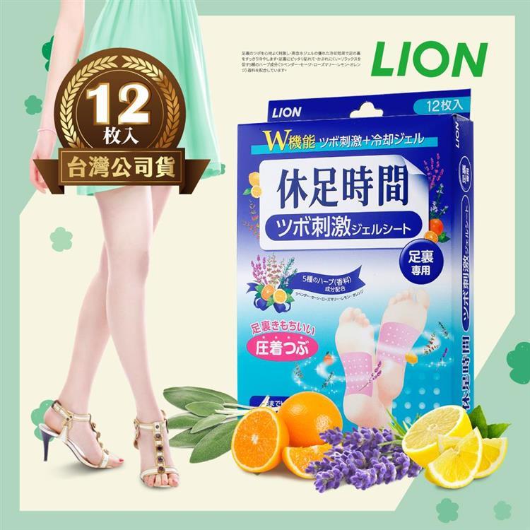 日本LION休足時間腳底凸點按摩貼片-12片入