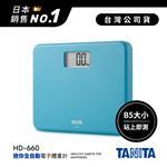【日本TANITA】粉領族迷你全自動電子體重計HD-660(四色)