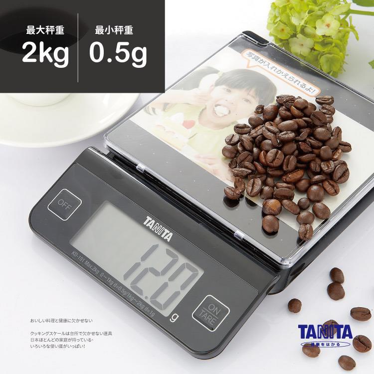 【日本TANITA】相框電子料理秤KD-191【公司貨】(二色)