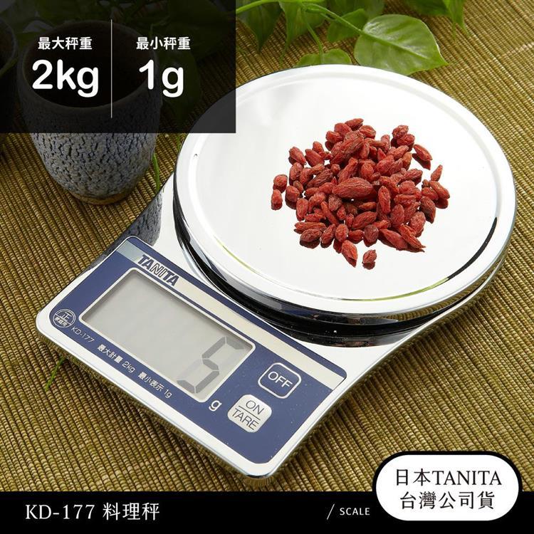 【日本TANITA】超薄鍍鉻電子料理秤KD-177【公司貨】