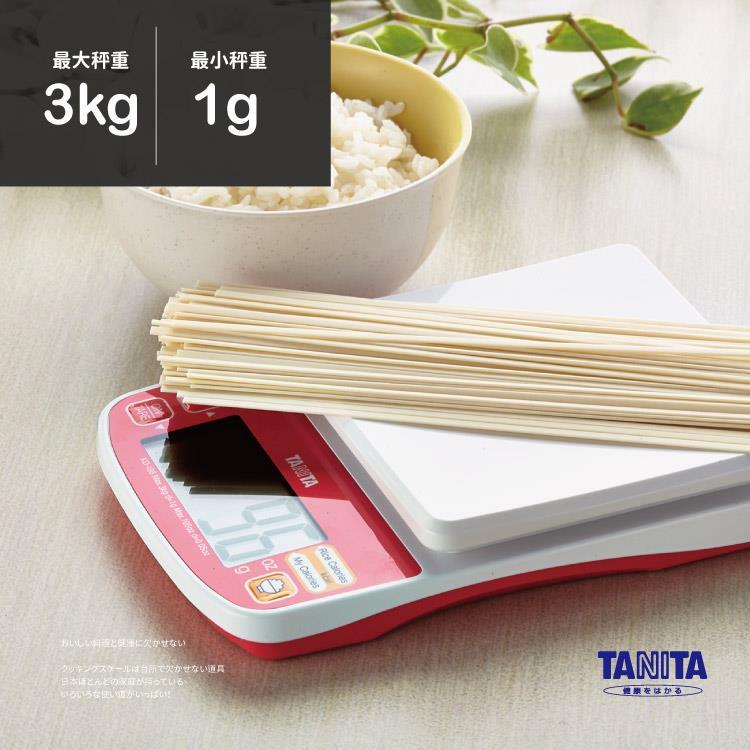 【日本TANITA】米飯與食物熱量料理秤KD196【公司貨】