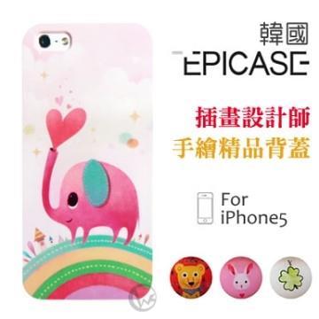 Epicase iPhone5  精品手機殼【彩虹大象】