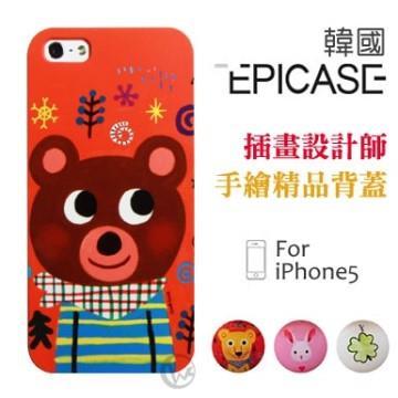 Epicase iPhone5  精品手機殼【我是誰的寶貝熊?】