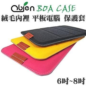 Obien BOA  貪食蛇 絨毛內裡 平板保護套 (6-8吋)