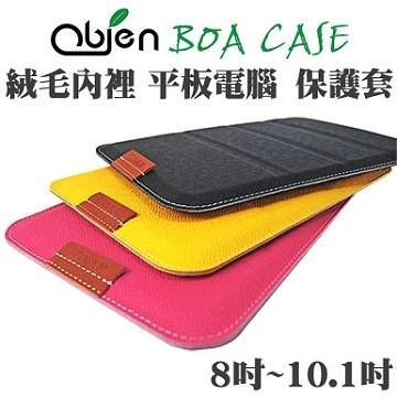 Obien BOA  貪食蛇 絨毛內裡 平板保護套 (8-10吋)
