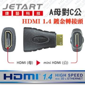 JetArt 捷藝 A母對C公 HDMI 1.4 鍍金轉接頭 [HDT01AC]