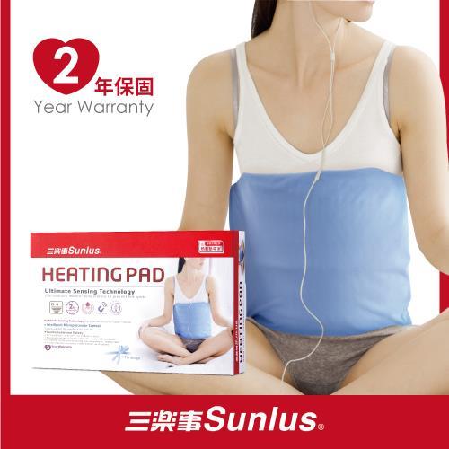 Sunlus三樂事暖暖熱敷墊MHP710(醫療級)