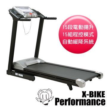 【 X-BIKE 晨昌】自動揚升電動跑步機 加送地墊 台灣精品  XBT-14500黑