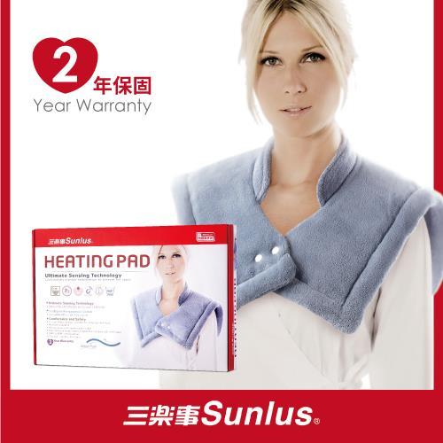 Sunlus三樂事暖暖頸肩雙用熱敷柔毛墊MHP1010(醫療級)