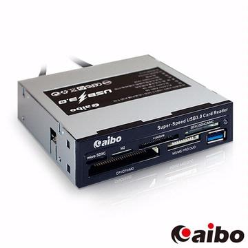 aibo USB3.0 58合一高速內建式讀卡機