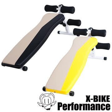 【 X-BIKE 晨昌】雙色 仰臥起坐訓練板/伏地挺身架 台灣精品 50400-黃色