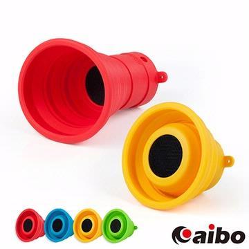 aibo Bluetooth X-HORN 號角多媒體藍芽喇叭I(LY-USB17)