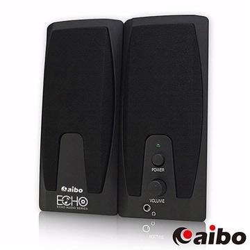 aibo S225 二件式2.0聲道電腦多媒體喇叭