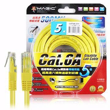 CAT.6A 超高速傳輸網路線(圓線)-5M