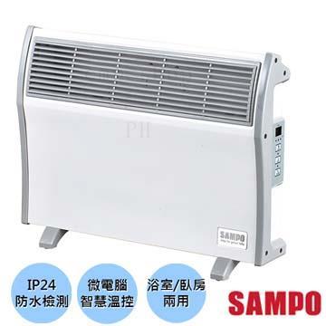 【聲寶SAMPO】浴室/臥房兩用電暖器HX-FH10R