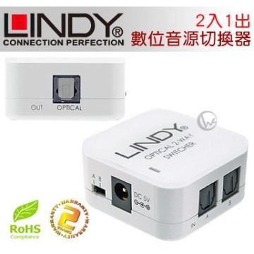 LINDY 林帝 無損轉換 2入1出 TOSLINK數位音源 切換器 Switch (70406)