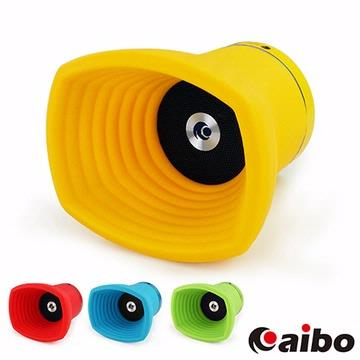 aibo Bluetooth X-HORN 號角II多媒體藍芽喇叭(LY-USB18)