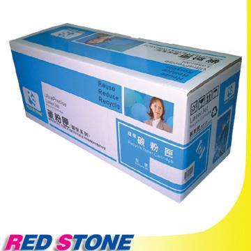 RED STONE for KYOCERA TK-110[高容量]環保碳粉匣(黑色)