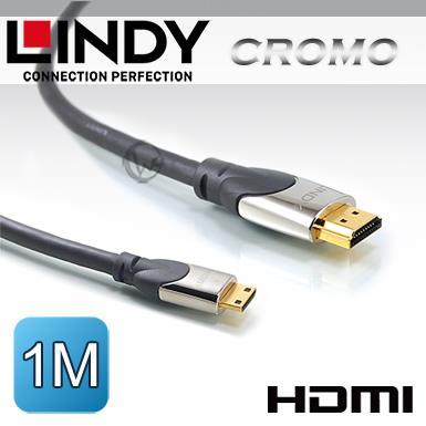 LINDY 林帝 CROMO鉻系列 A公對C公 HDMI 1.4 連接線 1m (41436)