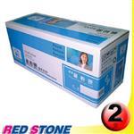 RED STONE for PANASONIC KX-FA92E環保碳粉匣(黑色)/2支