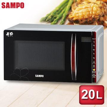 【SAMPO聲寶】20公升天廚平台式微波爐 RE-B320PM