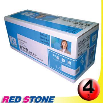 RED STONE for SAMSUNG CLP-500D環保碳粉匣(黑藍紅黃)四色超值組